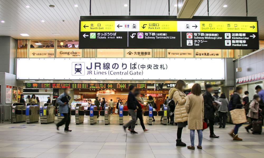 JR天王寺駅中央改札口