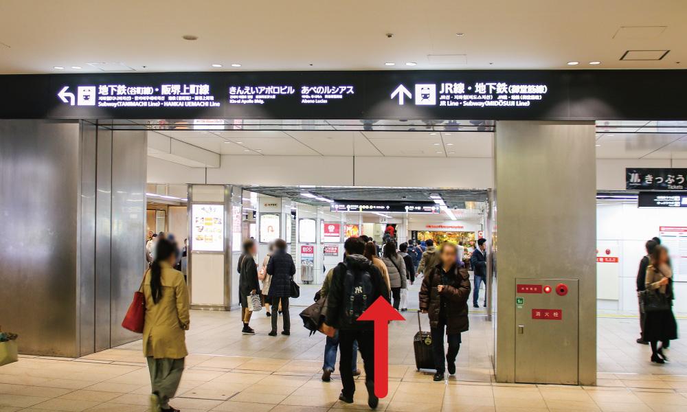JR線・地下鉄御堂筋線への案内
