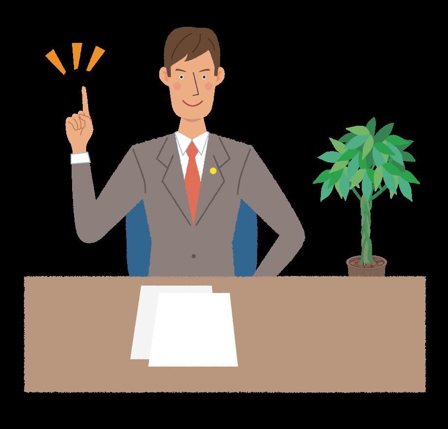 弁護士による不動産契約のアドバイスイメージ