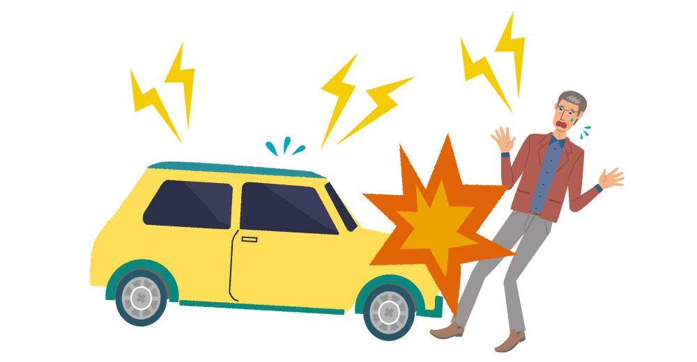 車と歩行者 交通事故イラスト
