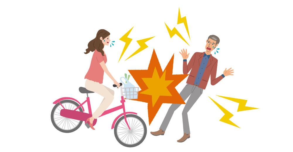 自転車と歩行者 交通事故イラスト