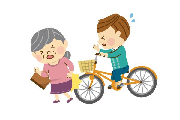 歩道で自転車と接触して怪我-治療費の負担
